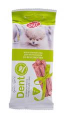 Лакомство для мелких собак TitBit Dent Biff, со вкусом утки