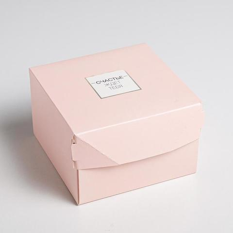 Коробка из картона «Счастье ждет тебя», 12  8  12 см