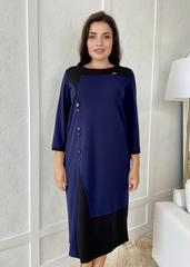 Марія. Комбінована сукня великих розмірів. Синій
