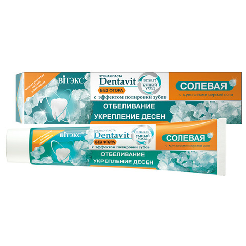 Витекс DENTAVIT-SMART Солевая зубная паста с эффектом полировки зубов( без фтора) 85