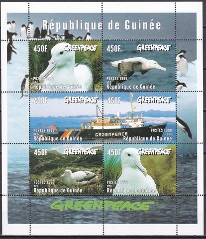 Гвинея 1998 greenpeace klb, **MNH