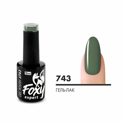 Гель-лак (Gel polish) #0743, 10 ml