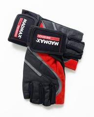 Мужские перчатки MadMax Extreme MFG568 BK
