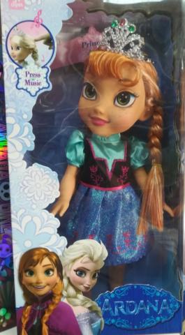 Кукла в стиле Ардана из мульфильма