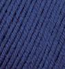 Пряжа Alize Merino Royal 444 (Синий)