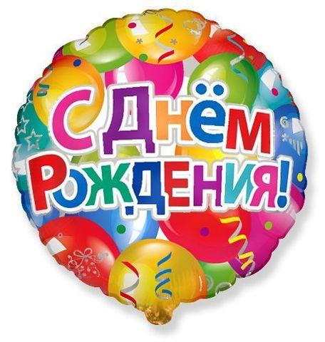СДР шарики цветные