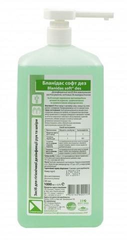 Жидкое мыло Бланидас софт дез 1л