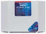 Стабилизатор ЭНЕРГОТЕХ OPTIMUM+ 20000(HV) ( 20кВА / 20 кВт ) - фотография