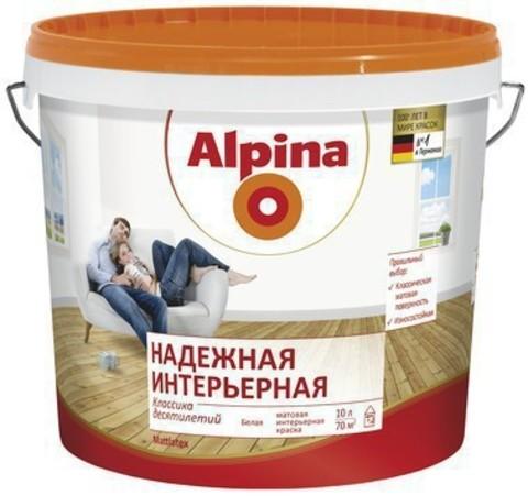 Alpina/Альпина Надежная Интерьерная латексная износостойкая краска