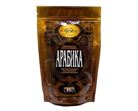 купить Кофе растворимый Московская Кофейня на Паяхъ Арабика, 95 г пакет
