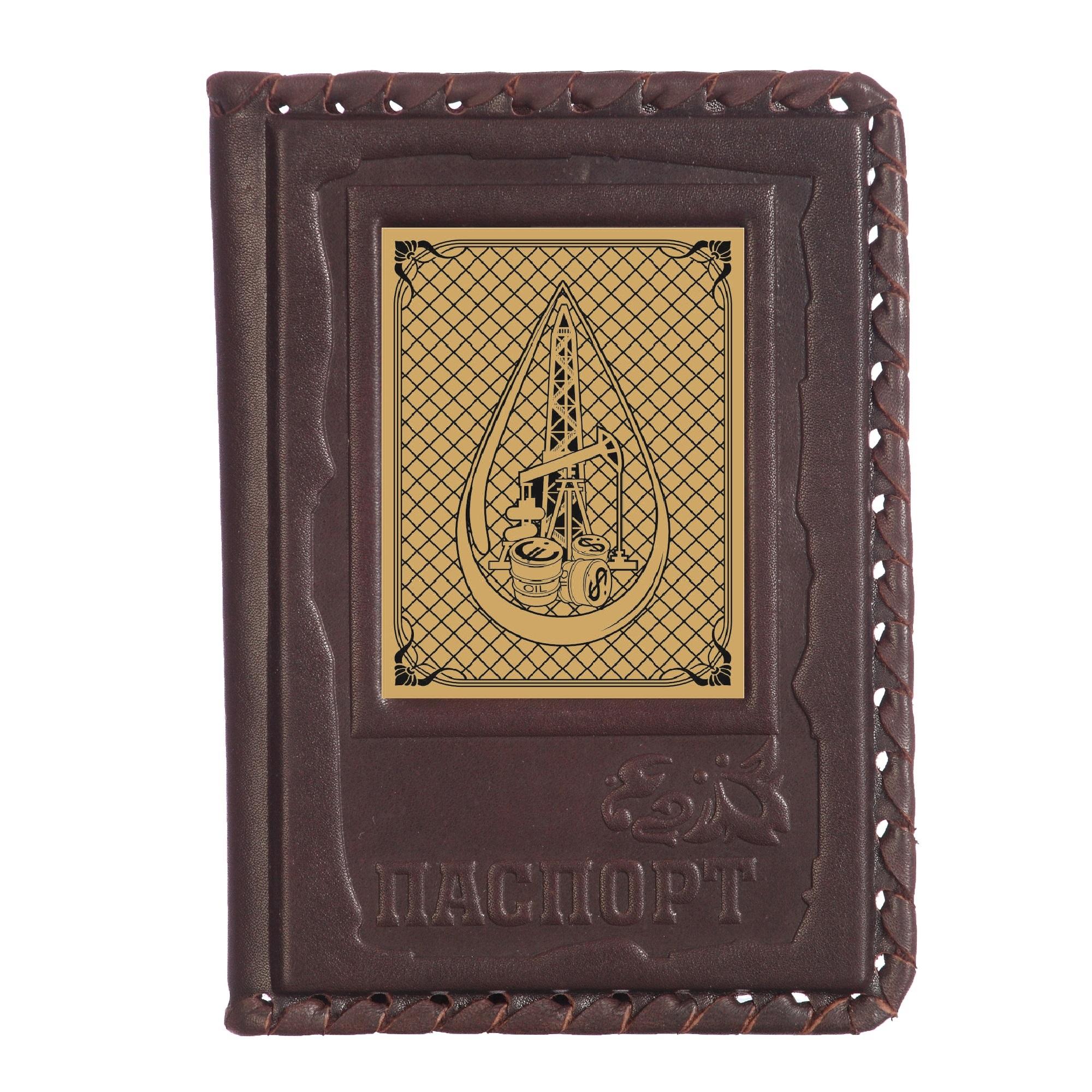 Обложка для паспорта «Нефтегаз»