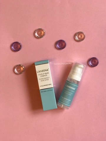 База под макияж для лица LANBENA makeup base essence с гиалуроновой кислотой и 24К золотом ,15 мл