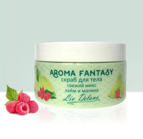 Liv-delano Aroma Fantasy Скраб для тела Свежий микс,лайм и малина 300г