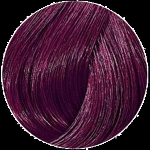 Wella Professional KOLESTON PERFECT 55/66 (Светло-коричневый фиолетовый) - Краска для волос