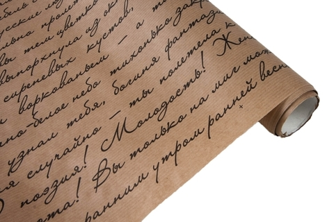 Бумага крафт 70гр/м2, 70см x 10м, Муза, черный