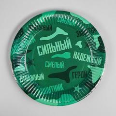 Тарелка бумажная «Защитник», 18 см, 10 шт, 1 уп.