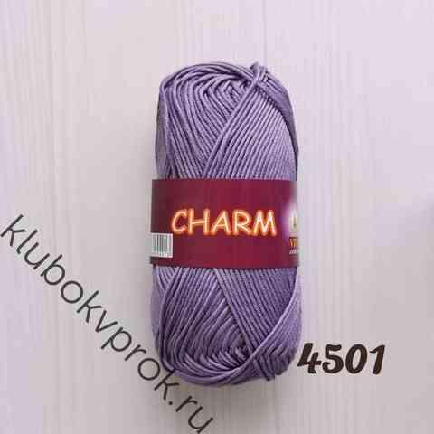 CHARM VITA COTTON 4501, Серый сиреневый