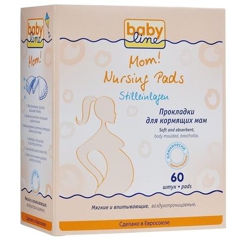Прокладки для кормящих мам Babyline 60шт