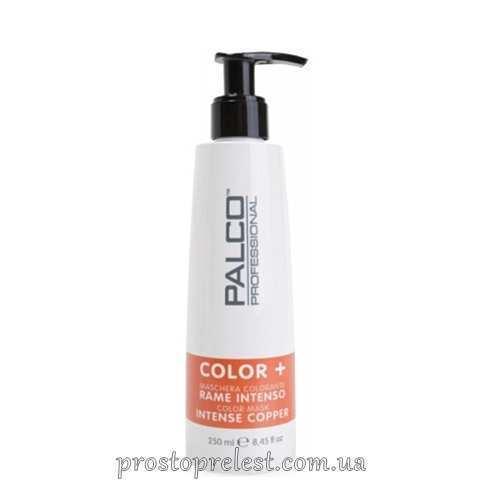 Palco Professional Color + Color Mask Intense Copper - Питательная тонирующая маска для волос Медная
