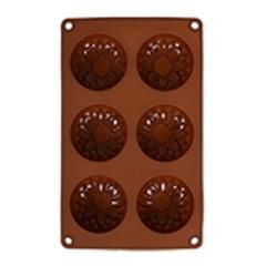 Форма из силикона «Кексы фигурные» 26,5х17 см, 6 ячеек