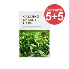 [5+5] Маска Juicyful Moisture & Calming Mask (Matcha) #Зеленый чай
