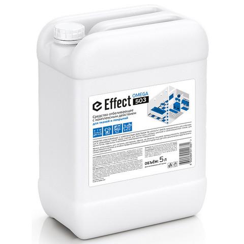 Отбеливатель Effect Omega 503 5 л
