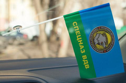 Купить флаг спецназ вдв на присоске - магазин тельнышек.ру 8-800-700-93-18Флажок Спецназ ВДВ