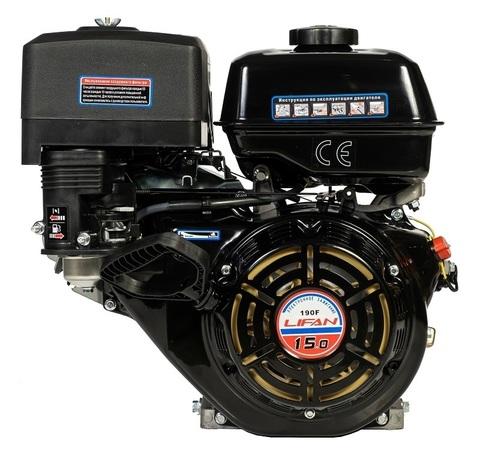 Двигатель LIFAN 190F 7A, с катушкой 7А