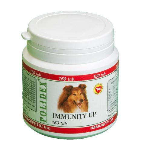Иммунити Ап для собак 150 таб.