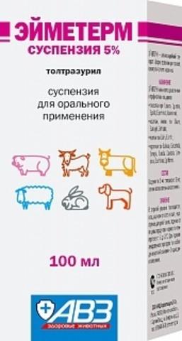 Эйметерм 5% 100 мл