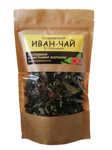 Иван-чай «с плодами и листьями малины»