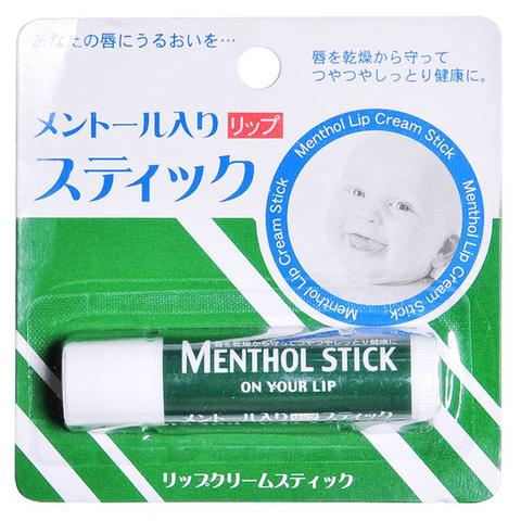 Бальзам для губ увлажняющий с ароматом Ментола 5 гр