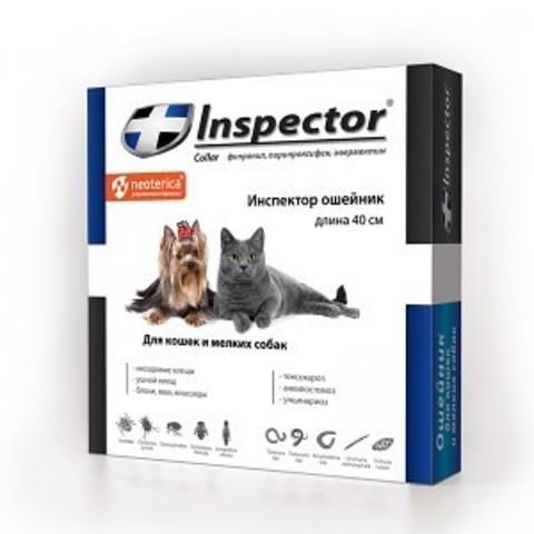 INSPEСTOR (Инспектор) ошейник для кошек и мелких собак 40 см