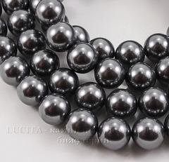 5810 Хрустальный жемчуг Сваровски Crystal Dark Grey круглый 10 мм