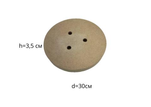 Деревянная основа круглая для цветов и светильников, 3 отверстия,300х300х35 мм, МДФ