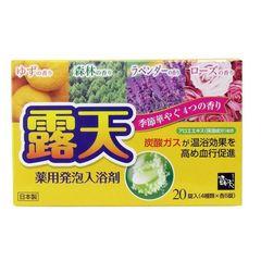 Соль для ванны Fuso Kagaku на основе углекислого газа с бодрящим эффектом 20 таб