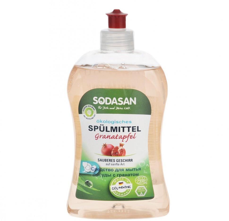 Концентрированное жидкое средство для посуды, Sodasan, гранатовый, 500 мл