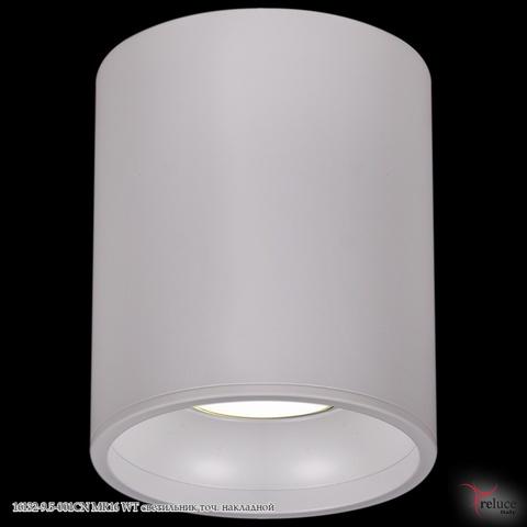 16132-9.5-001CN MR16 WT светильник точ. накладной