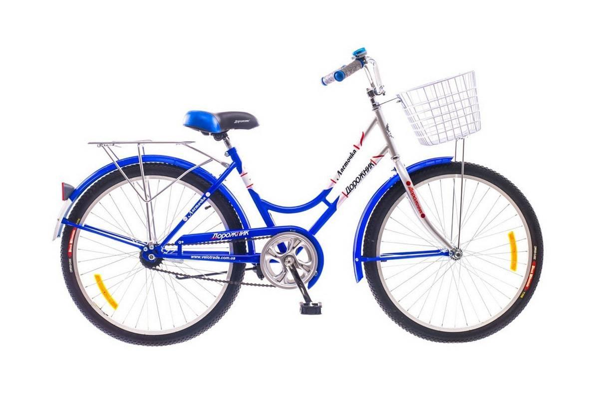 Городской универсальный подростковый велосипед Дорожник Ласточка 2015 для юношей и девушек  - синий