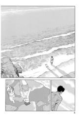 Возвращение в море