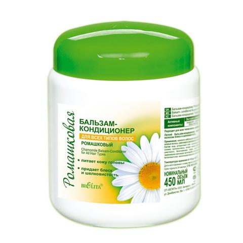 Бальзам-кондиционер Ромашковый для всех типов волос , 450 мл ( Ромашковая )