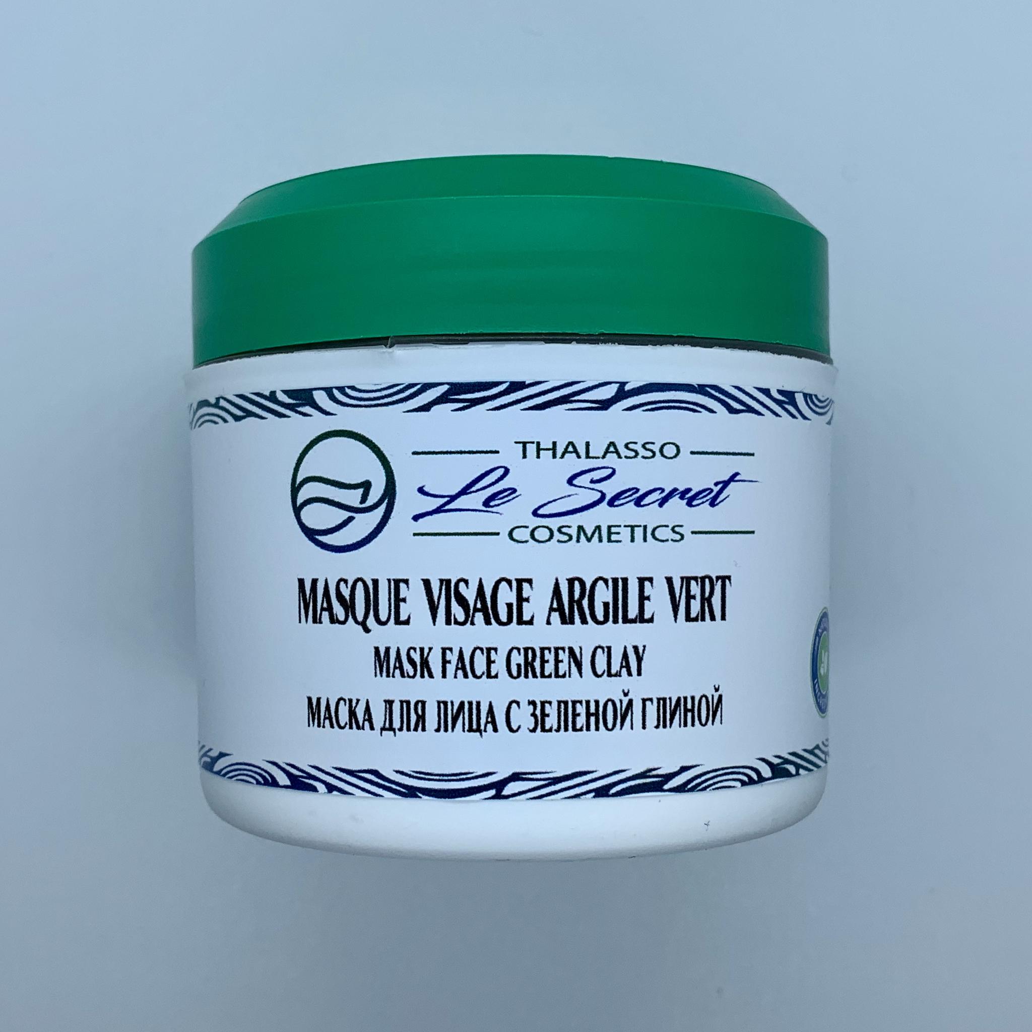 Le Secret Thalasso Маска для лица с зеленой глиной