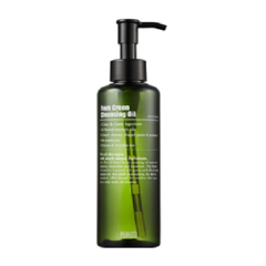 (1+1) Гидрофильное масло PURITO From Green Cleansing Oil 200ml