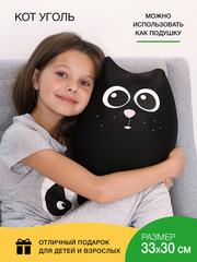 Мягкая игрушка-подушка Gekoko «Кот Уголь» 1