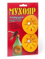«Мухояр — ловушка от ос и мух» (вставка в бутылку)