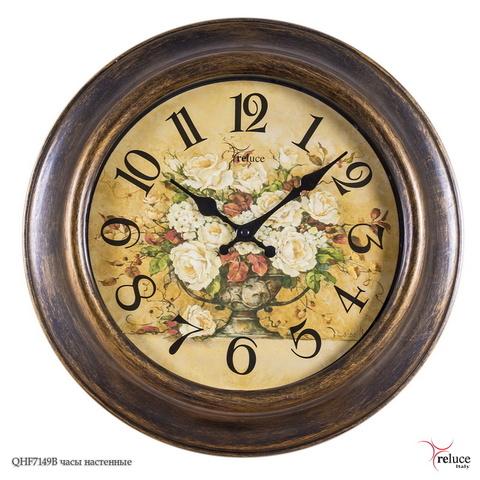 QHF7149B часы настенные