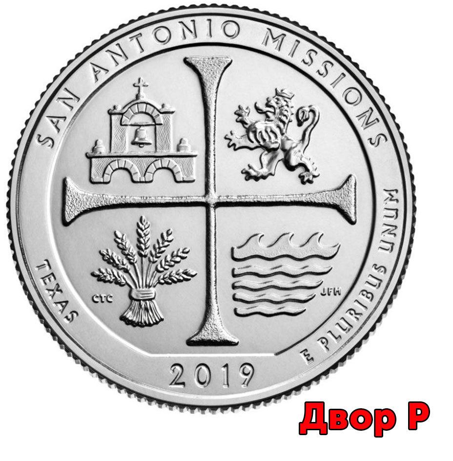 25 центов 49 - й парк США Национальный исторический парк Миссии Сан-Антонио (двор P)