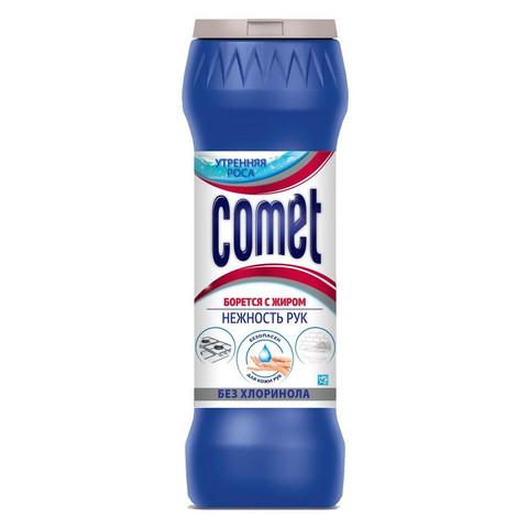 Универсальное чистящее средство Comet Stardust порошок 475 г