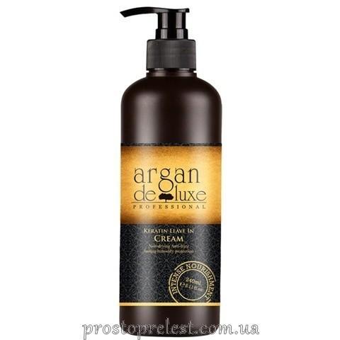 De Luxe Argan Oil Keratin Leave in Cream - Незмивний догляд з олією аргани і кератином