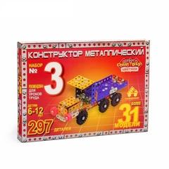 """Конструктор """"Юный гений №3"""", 297 деталей, 31 модель, цветной"""